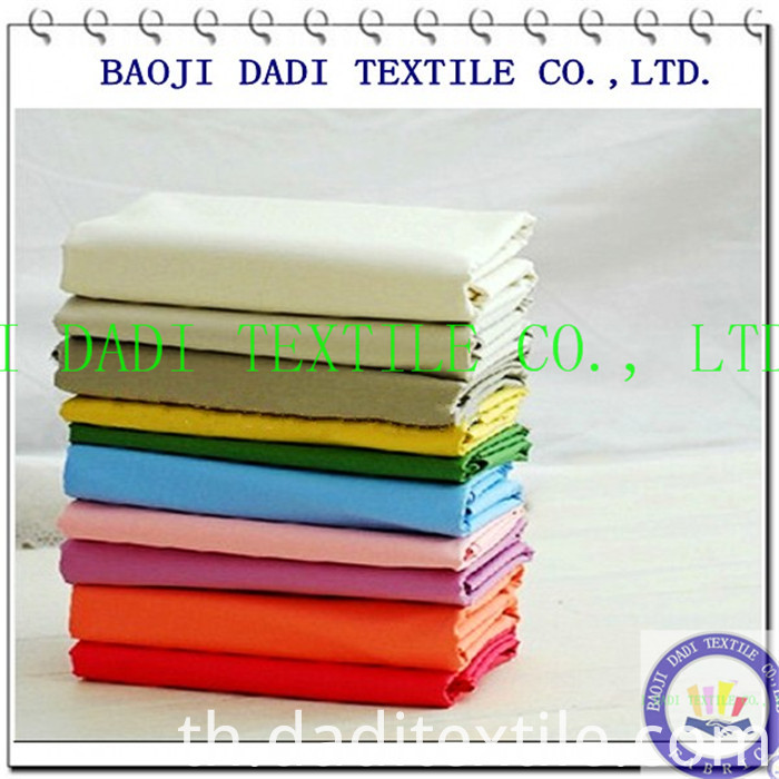 TC light colour fabric